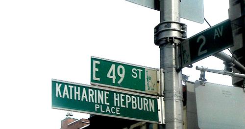 Katharine_Hepburn_Place